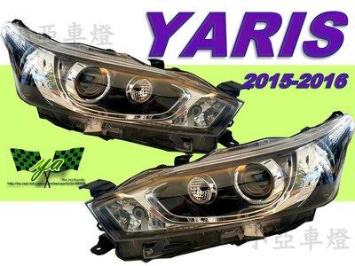 小亞車燈*YARIS 2014 2015 14 15 16 低階改高階 原廠型 遠近 魚眼 大燈 頭燈一組6500