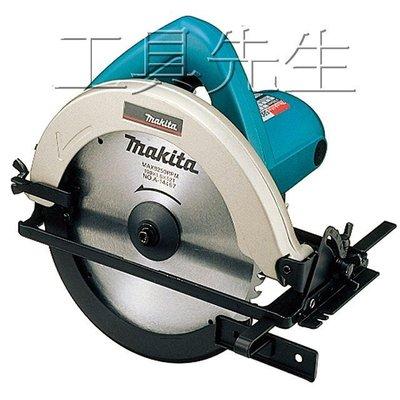 含稅價/5806B1【工具先生】牧田 makita 7吋/7(185mm)/手提 電動 圓鋸機 木工圓鋸機