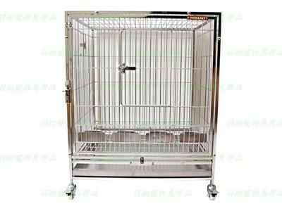 304白鐵不鏽鋼方形鳥籠/羽翔寵物鳥園/中大型鸚鵡/中型鸚鵡/中小型鸚鵡/不鏽鋼/304白鐵/美觀耐用/抽取式底網、底盤