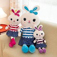 佈谷林~兔子毛絨玩具小白兔玩偶布偶萌娃娃女孩可愛床上睡覺公仔安撫抱枕