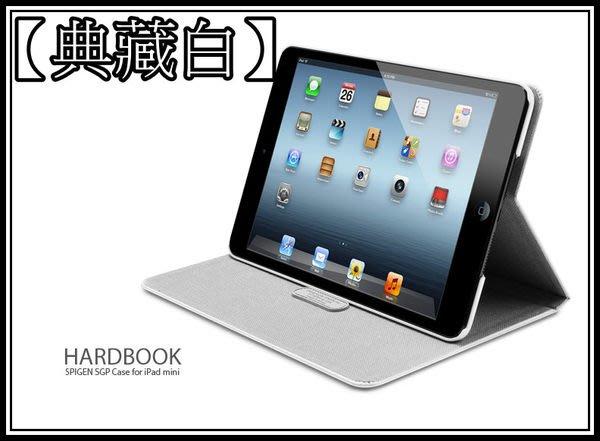 【宇浩電通】 贈保護貼+防塵塞 SGP iPad mini HardBook 立架書本式皮套 休眠功能 【典藏白】