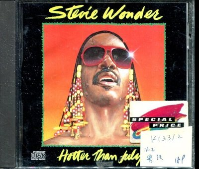 *真音樂* STEVIE WONDER / HOTTER THAN JULY 法版 二手 K13312