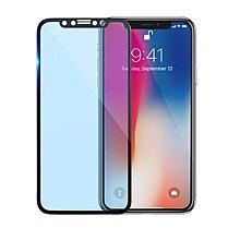 Aisi免運蘋果保護配件蘋果X/Xs/Xs Max/XR鋼化膜iPhone7plus/6s全屏覆蓋3D曲面手機貼膜