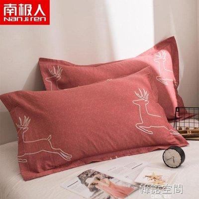 南極人純棉枕套一對裝枕頭套48*74cm全棉枕芯套單人學生正品