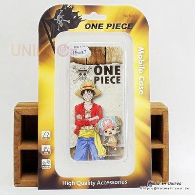 【UNIPRO】iPhone7 4.7吋 海賊王 航海王 One Piece 兩年後 魯夫喬巴 手機殼 i7