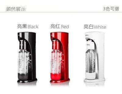 【美國氣泡水機】iSODA drinkmate 410系列黑色/白色/紅色 (主機+寶特瓶+氣瓶)