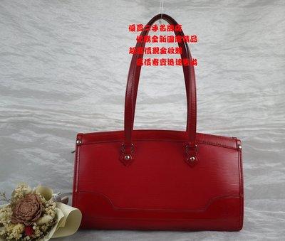 優買二手精品名牌店 LV M5933E 紅 水波紋 EPI 拉鍊 全皮 肩背包 吐司包 醫生包 肩背包 購物包 托特包