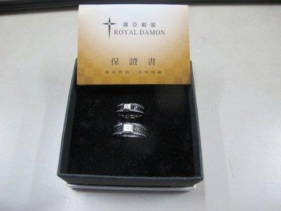 二手舖 NO.3548 羅亞戴蒙 ROYAL DAMON 男女對戒 戒指 首飾飾品