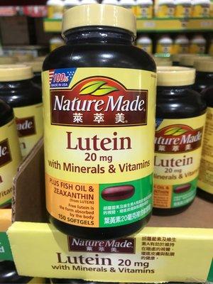Costco好市多 Nature Made 萊萃美 葉黃素20毫克複合膠囊 150粒  lutein