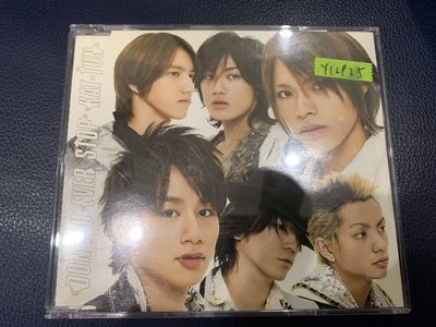 *還有唱片行*KAT-TUN / DON'T YOU OVER STOP 二手 Y12925 (49起拍)
