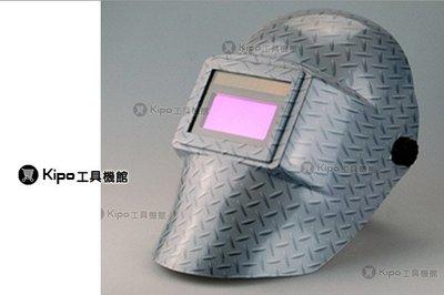 新款/電焊面罩/-自動變光電焊面罩/焊接面罩/自動電焊護目鏡 銀白鐵 VFA004071A