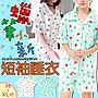 【現貨24H寄出!銷量第一】蠟筆小新同款睡衣...