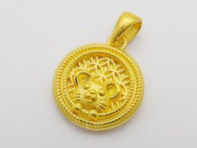 如玉坊珠寶   硬金圓型古錢鼠頭墜  黃金墜子 AA&