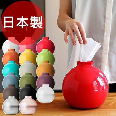 《FOS》日本製 北歐風 球型 面紙盒 衛生紙盒 紙巾盒 17色可選 榮獲設計大賞 雜貨 居家 禮物 設計 擺飾 熱銷