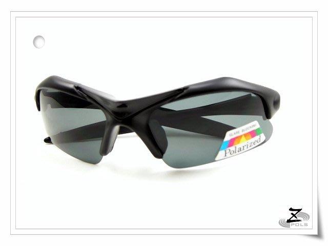 ※Z-POLS玄冰烈焰酷炫款※亮面帥黑框搭頂級100%偏光防風太陽運動眼鏡,外出旅遊、運動、騎小摺最佳配備!強力推薦