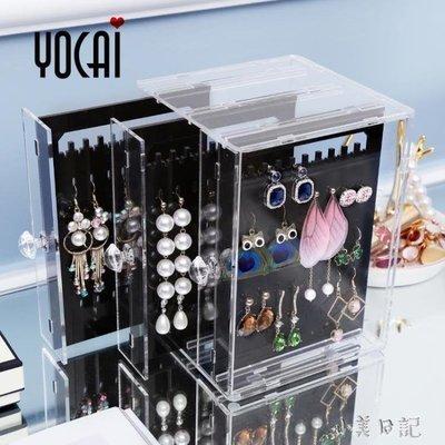 YEAHSHOP 耳飾飾品整理展示盒 透明韓版亞克力 BQ604Y185