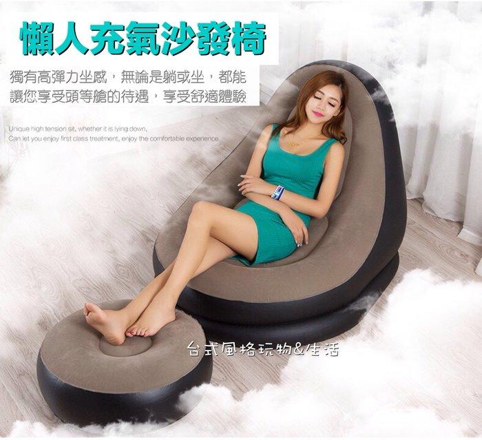 懶人充氣沙發情人椅休閒沙發電動打氣機午睡椅戶外充氣椅懶骨頭