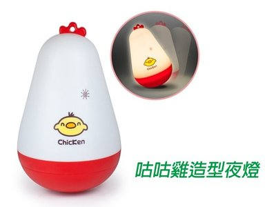「Sorry」療癒 咕咕雞 造型 小夜燈 USB 充電式