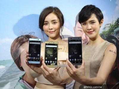 ☀水湳通訊☀  Sony Xperia XA2 Ultra 6吋 極窄邊框 【可搭學生半價專案】直購價11500元