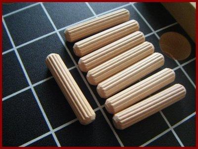 【木頭人】6x30mm 高品質 木釘 木榫 木塞 直紋 6mm 8mm 10mm 多規格
