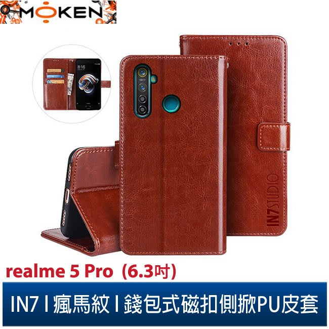 【默肯國際】IN7 瘋馬紋 realme 5 Pro (6.3吋) 錢包式 磁扣側掀PU皮套 吊飾孔 手機皮套保護殼