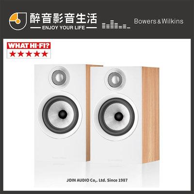 【醉音影音生活】英國 Bowers & Wilkins B&W 607 S2 (25週年紀念版) 書架喇叭.台灣公司貨