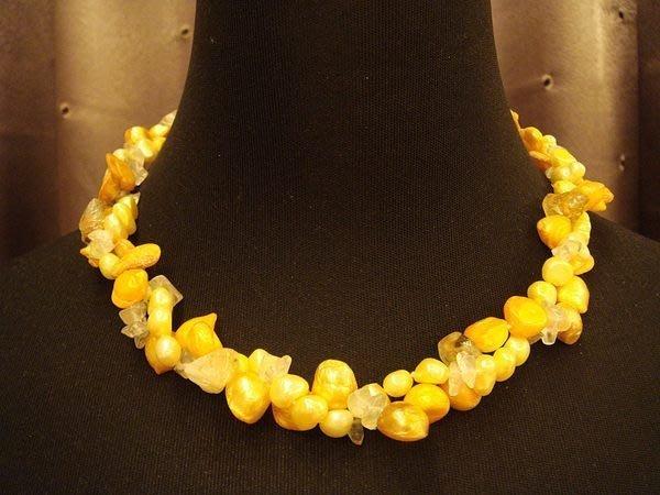 全新天然珍珠白水晶造型項鍊,低價起標無底價!本商品免運費!