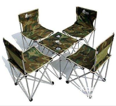 【格倫雅】^戶外 狂野者 迷彩戶外 折疊桌椅 便攜5件套 桌椅組合 套裝 送大手356