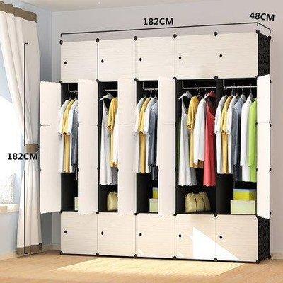 日和生活館 簡易衣櫃 組裝 臥室布衣櫥簡約現代經濟型雙人鋼架掛衣服櫃子收納S686