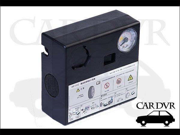 【附一瓶補胎液】安伯特 胎神 飆速救援補胎打氣機 ABT E032 打氣機 充氣機 緊急補胎