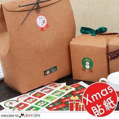 八號倉庫 聖誕彩條元素麋鹿勳章款貼紙 禮物封口裝飾貼 8枚/張【MINI027】
