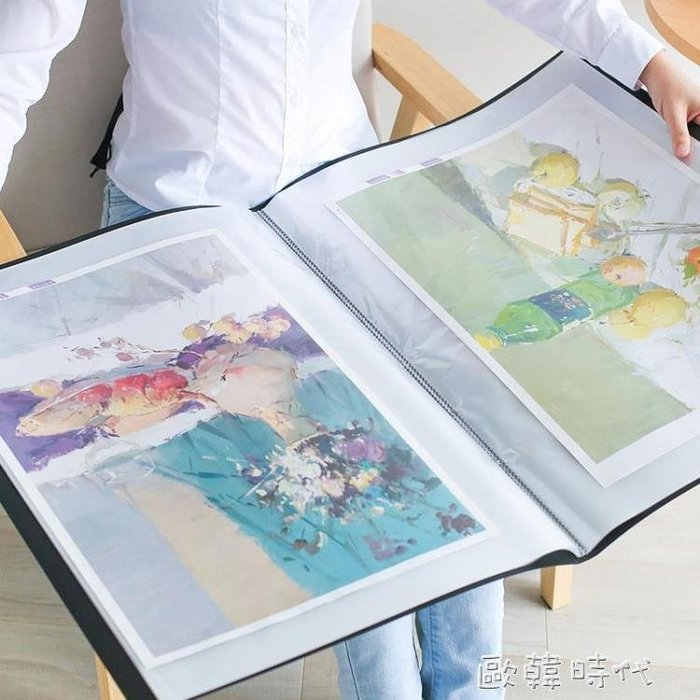a3文件夾  a2/4k資料冊裝畫畫的海報夾8k畫冊夾收納冊素描收藏夾畫夾作品集 欣雅居(免運 可開發票)