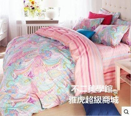 【格倫雅】^蘇娜國際 四件套全棉 春夏 秋 純棉床品套件床單被套床上用品65858[D