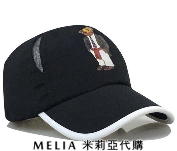 Melia 米莉亞代購 美國店面+網購 Ralph Lauren Polo 西裝小熊 網球帽 棒球帽 運動透氣 衝評價