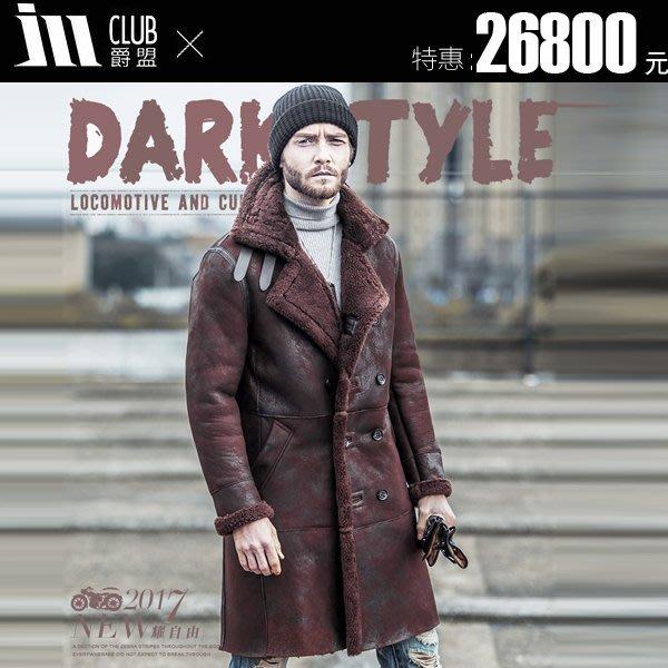 【爵盟】 PY030 男士真皮皮衣時尚中長款原生態皮毛一體風衣男款西裝領皮草外套 加厚保暖 免運