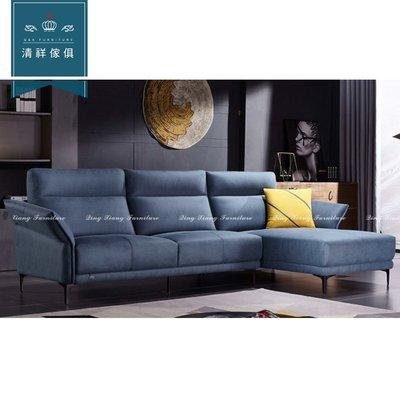 【新竹清祥傢俱】PLS-07LS126-現代 L型貓抓布沙發 現代 沙發 時尚 L型 可訂製 風格 民宿 飯店