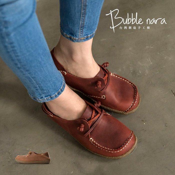 厚底鞋 帕尼尼文青懶人鞋。Bubble Nara波波娜拉。可2穿踩腳跟氣墊鞋 NAD64-74