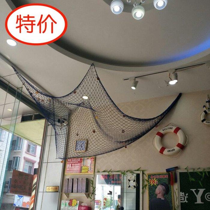 #熱銷#地中海風格漁網裝飾品創意墻上掛件酒吧餐廳幼兒園墻面裝飾照片墻