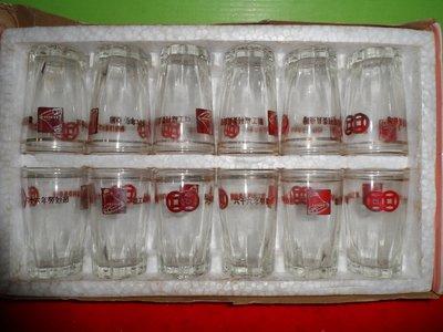 66年勞動節企業小酒杯組
