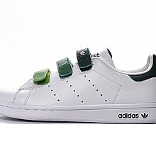 D-BOX  Adidas Stan Smith CF C 板鞋 皮革 史密斯 魔術扣 漸變綠