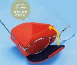 FuLo生活工坊👉弱視*斜視矯正用眼罩<紅色>......全年暢銷商品,☆⌒*日本進口健康用品 =^_^=