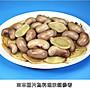 【萬象極品】美國雞佛 / 約600g /包 ~輕鬆做料理~教您做麻油雞佛上桌~