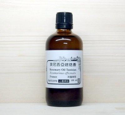 迷迭香精油  100ml 突尼西亞 桉油醇迷迭香 精油 599元/瓶
