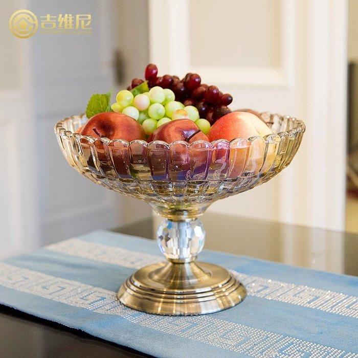 〖洋碼頭〗奢華歐式玻璃果盤歐式家居客廳創意茶几水晶玻璃水果盤高檔擺件 jwn113