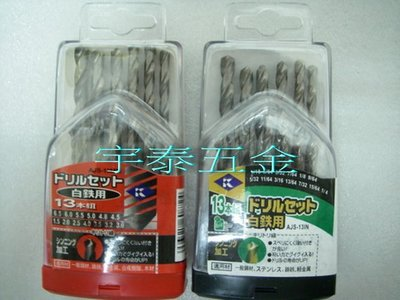 YT(宇泰五金)正日本製KUSING不銹鋼用含鈷13支裝鑽尾(HSS)品質保證/現正特價中