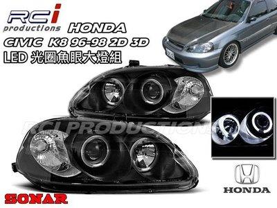 RC HID LED專賣店 HONDA CIVIC K8 六代 96 97 98 2D 3D LED 光圈魚眼大燈組