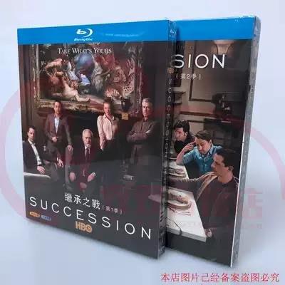 現貨~BD藍光碟 高清美劇 繼承之戰 1-2季 Succession 完整未刪減版盒裝