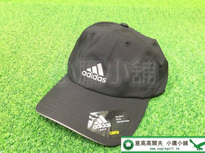 [小鷹小舖] Adidas Golf Cap 阿迪達斯 高爾夫 球帽 遮陽帽 UPF50+防紫外線 魔鬼氈黏扣 彈力面料