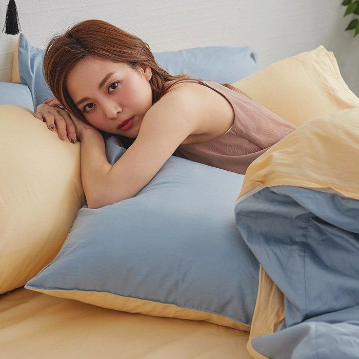 床包 / 單人【撞色系列-日出藍】含一件枕套  100%精梳棉  戀家小舖台灣製AAA101