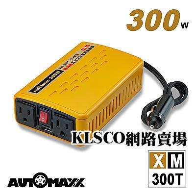 【光利汽車百貨】台灣 AUTOMAXX 車用 電源轉換器 300W 模擬正弦波 12V轉110V USB 2.1A 高雄市